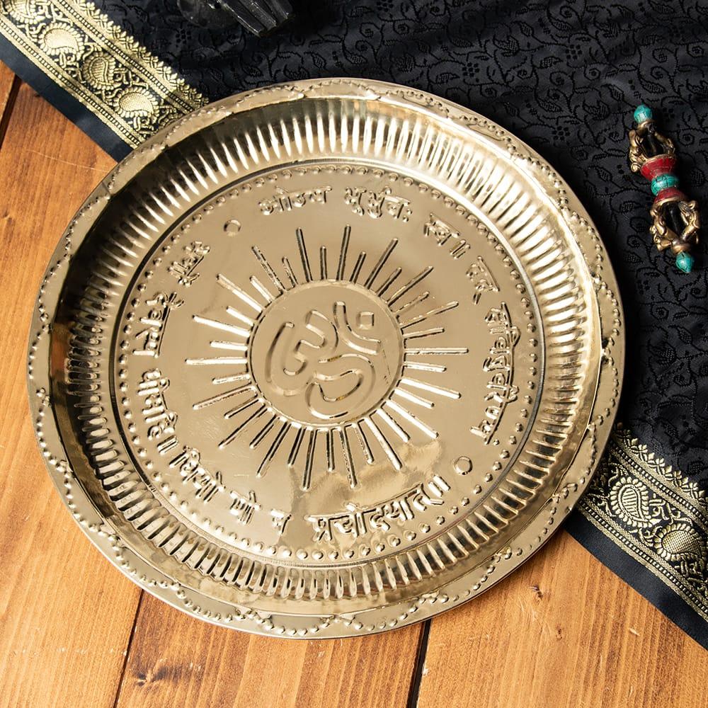 【祭壇用】オーンの礼拝皿 【直径:約30cm】の写真