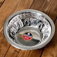ペイズリーエンボスのアルミ皿【直径:21.5cm】