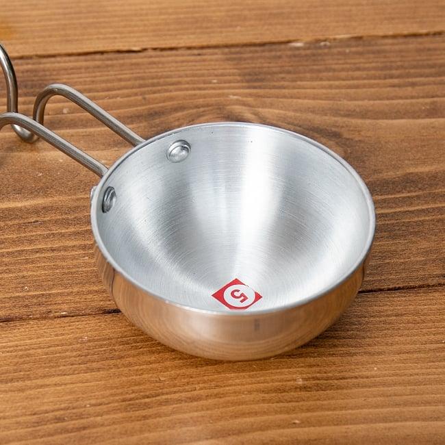 ミニタルカパン - ステンレス【約24cm】インド料理でスパイスをテンパリングする調理器具 2 - 上から見てみました。