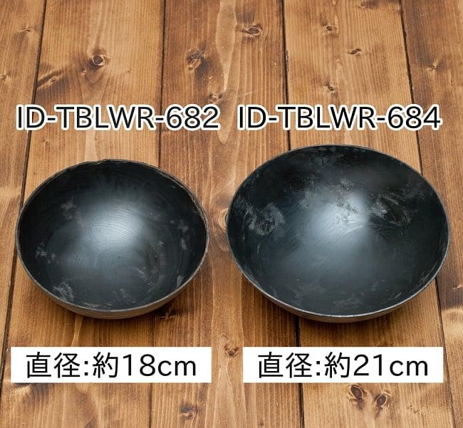 メヘンディボウル ヘナパウダーを混ぜる鉄鍋【約:18cm】の写真9 - サイズ比較です