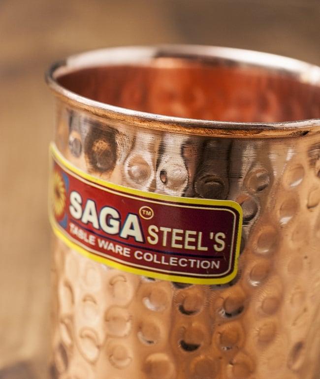 インドの鎚目付き銅装飾コップ【高さ:9cm×直径:7.5cm】 3 - 縁の部分をみてみました。