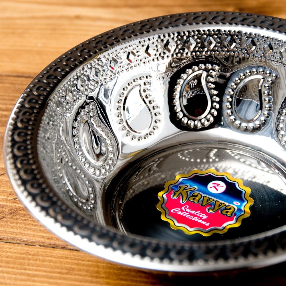 ペイズリーエンボスのアルミ皿 ボウル【直径:19.5cm】 3 - 拡大写真です