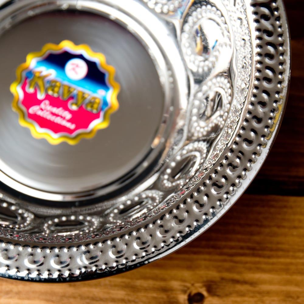 ペイズリーエンボスのアルミ皿 ボウル【直径:19.5cm】 4 - 縁の写真になります