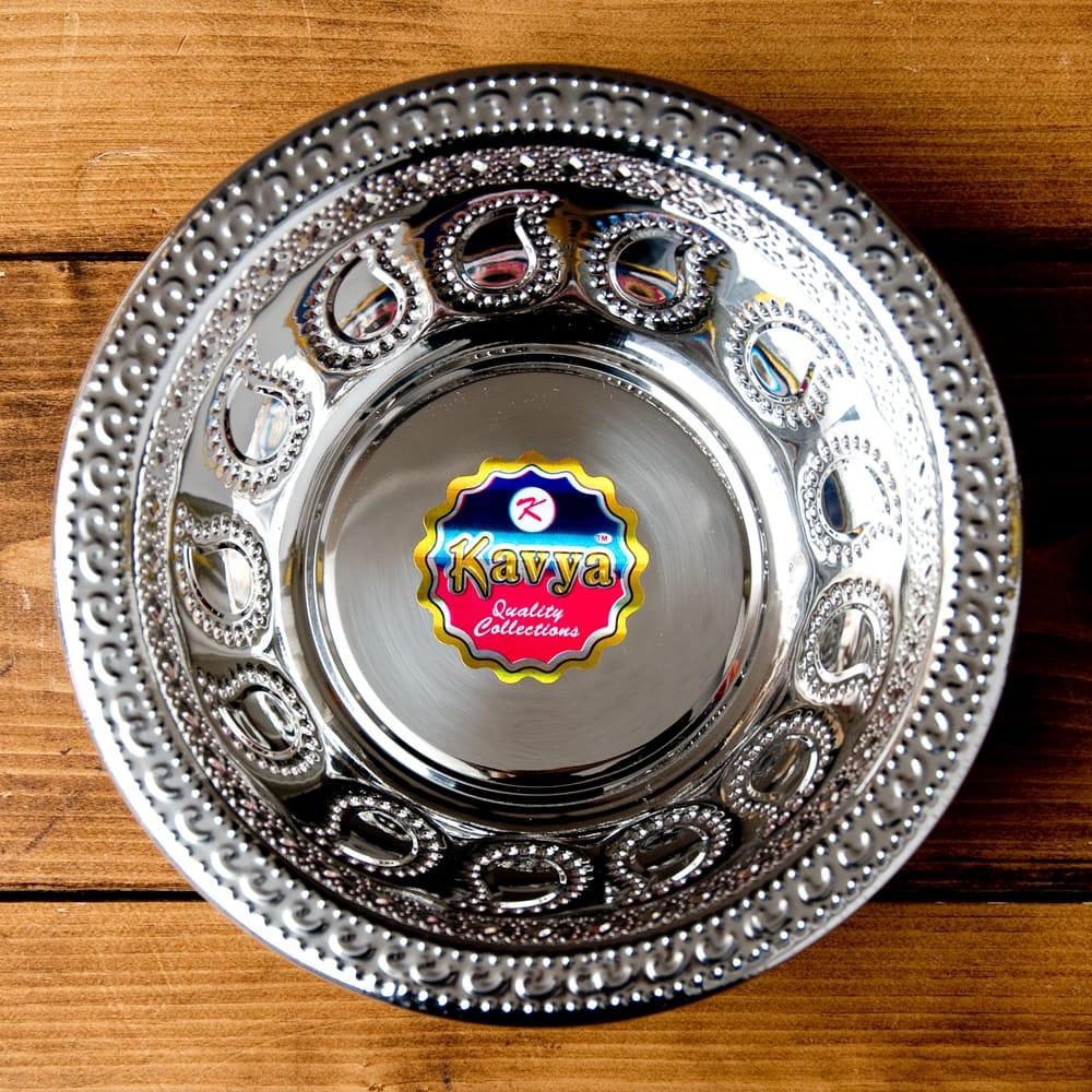 ペイズリーエンボスのアルミ皿 ボウル【直径:19.5cm】の写真