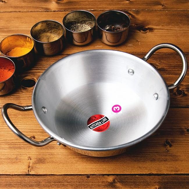 インドの食器&鍋 アルミニウム カダイ 【直径22cm】の写真