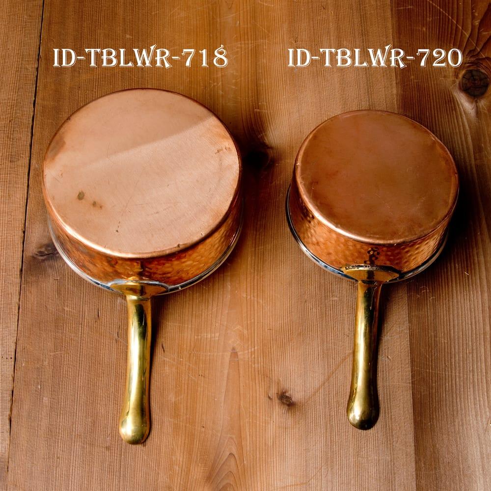 槌目付き 銅装飾のロイヤルソースパン(12.8cm×5.4cm) 11 - 同ジャンル品のサイズ比較です