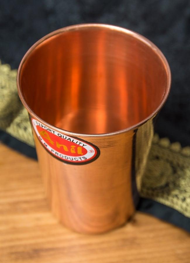 【祭壇用】銅製ラッシーグラス 【高さ:10.5cm】 3 - 淵の部分です。