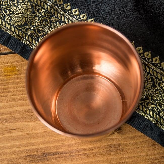 【祭壇用】銅製ラッシーグラス 【高さ:10.5cm】 4 - 上からみてみました。