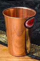 【祭壇用】銅製ラッシーグラス 【高さ:約11cm】の商品写真