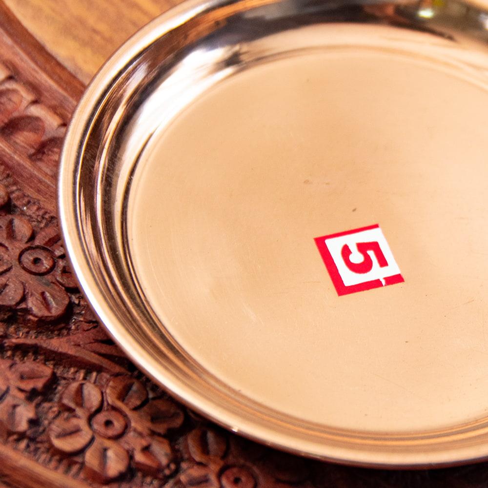 【祭壇用】銅製カトリ(小皿) 【直径:約10cm】 3 - 裏面の様子です。