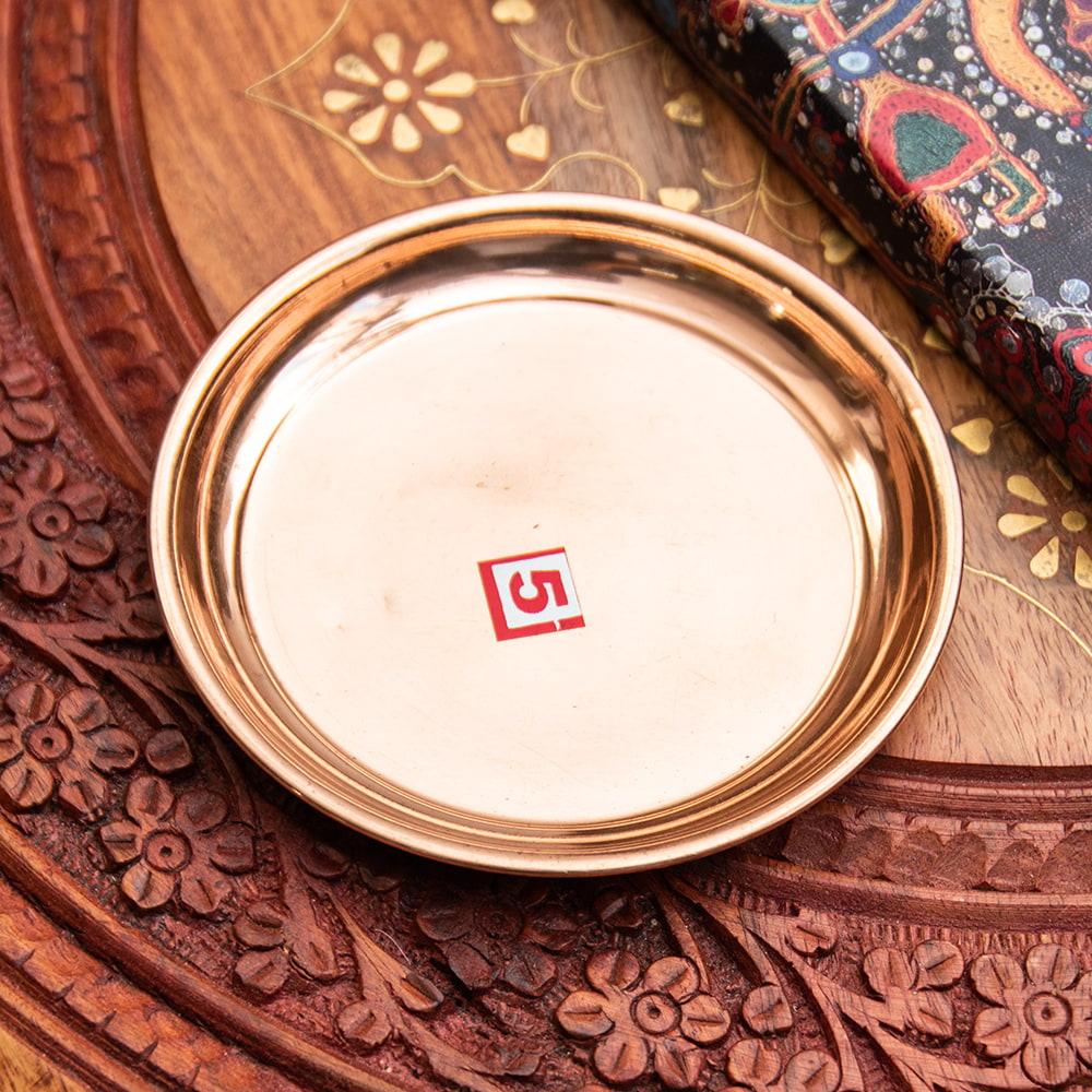 【祭壇用】銅製カトリ(小皿) 【直径:約10cm】の写真