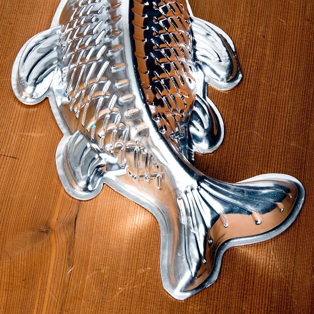 縁起の良い鯉 魚の形をしたアルミニウム製 お菓子の型 - 27cm 6 - 後ろからの写真です