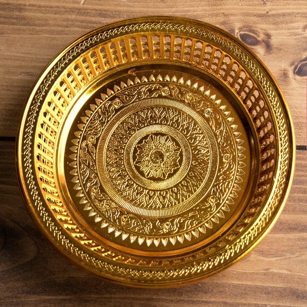 タイのお供え入れ 飾り皿 ゴールドとシルバー〔約16.5cm〕 7 - 【選択:B】ゴールドの写真です。