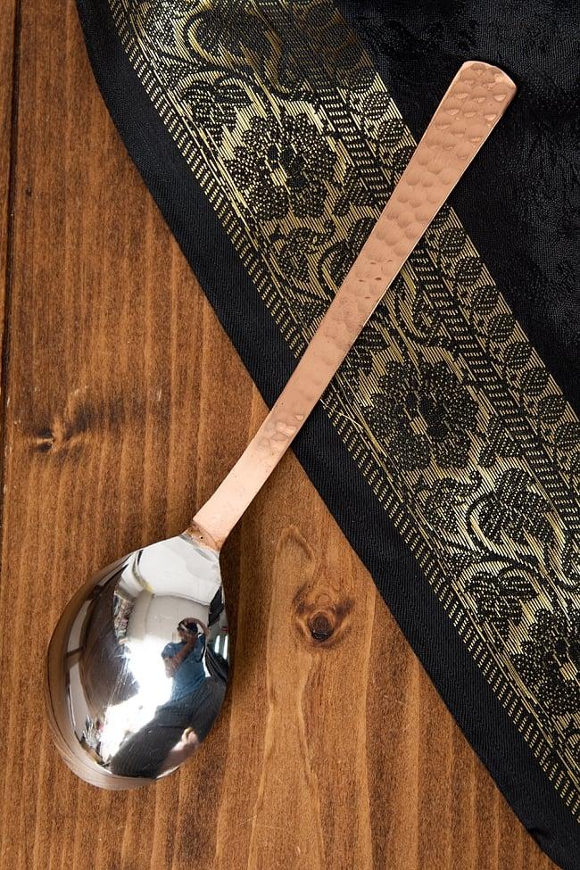 銅装飾槌目仕上げ カレースプーン 4 - 裏面の様子です。