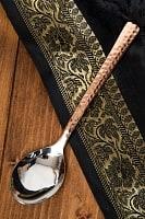 銅装飾槌目仕上げ カレースプーン