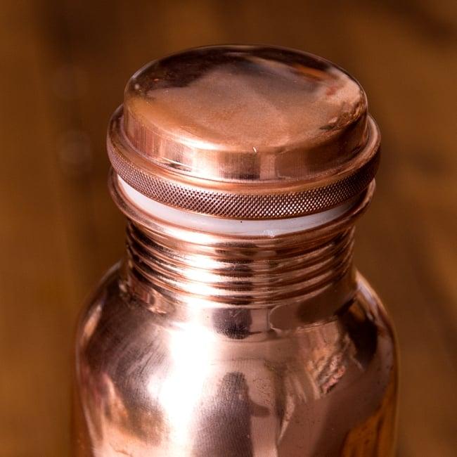 〔非飲料用〕アーユルヴェーダ 銅製ボトル 大〔約900ml〕 3 - 上部の写真です