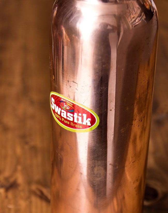 〔非飲料用〕アーユルヴェーダ 銅製ボトル 大〔約900ml〕 4 - 純度の高い銅なので、変色がございます。