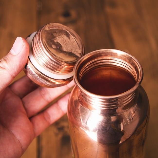 〔非飲料用〕アーユルヴェーダ 銅製ボトル 大〔約900ml〕 6 - 蓋をとってみたところです