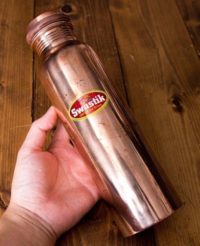 〔非飲料用〕アーユルヴェーダ 銅製ボトル 大〔約900ml〕 8 - なかなか大きなサイズ感です