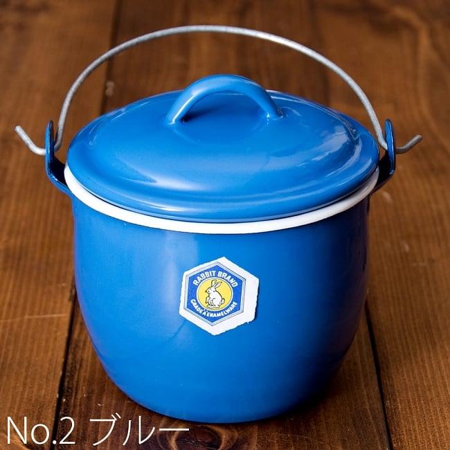 RABBIT BRAND 蓋とハンドル付きレトロホーローポット タイの昔ながらのお鍋 10 - 【No.2 ブルー】