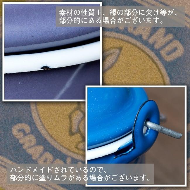 RABBIT BRAND 蓋とハンドル付きレトロホーローポット タイの昔ながらのお鍋 14 - 商品の性質上、欠けや塗りムラなどが若干ある場合がございます。