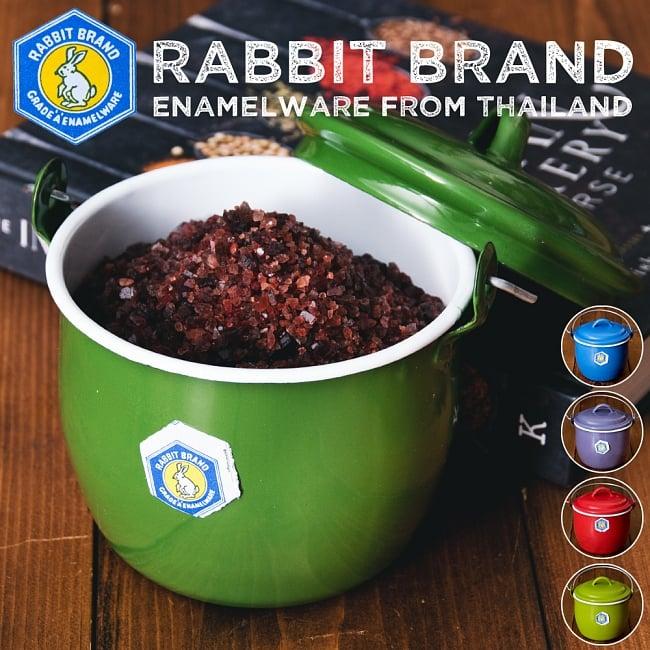 RABBIT BRAND 蓋とハンドル付きレトロホーローポット タイの昔ながらのお鍋の写真