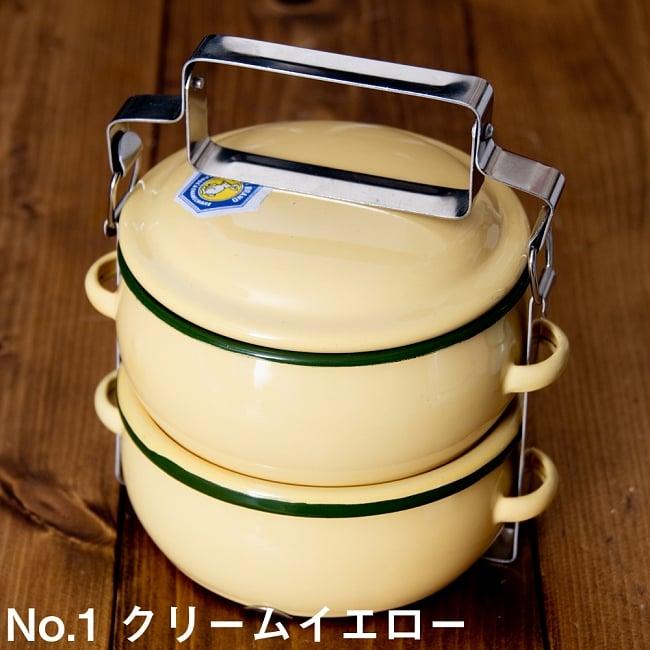 〔2段〕RABBIT BRAND タイのレトロホーローお弁当箱〔約17cm×約13.2cm〕 12 - No.1 クリームイエロー