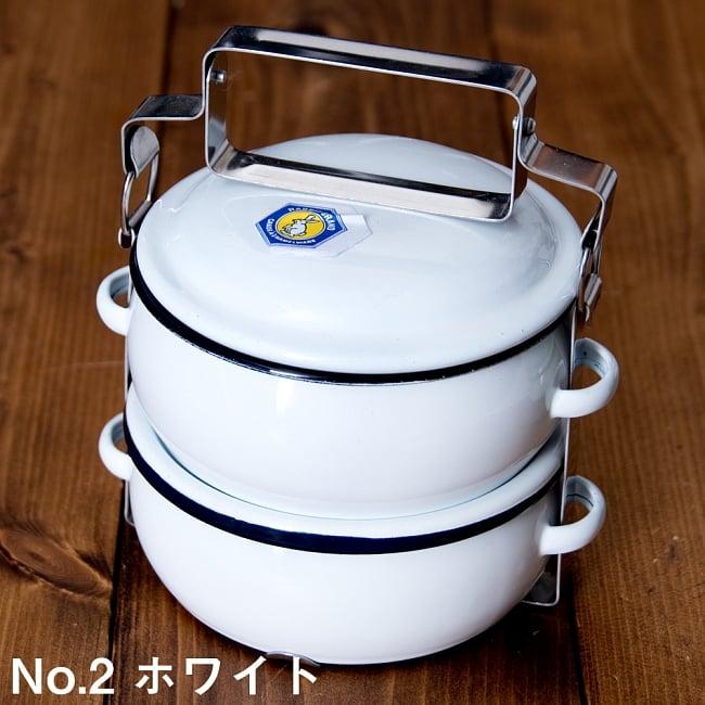 〔2段〕RABBIT BRAND タイのレトロホーローお弁当箱〔約17cm×約13.2cm〕 13 - No.2 ホワイト