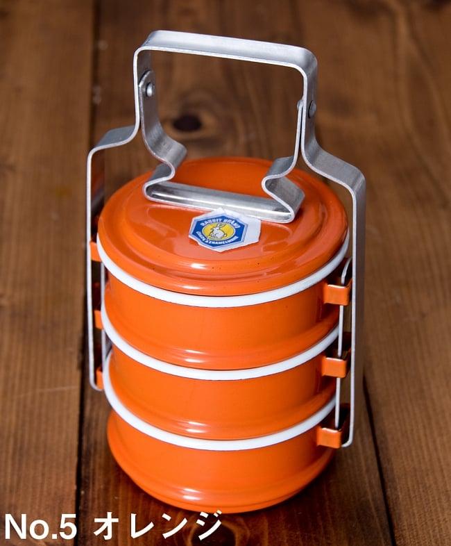 〔3段〕RABBIT BRAND タイのレトロホーローお弁当箱〔約20cm×約10.5cm〕 15 - No.5 オレンジ