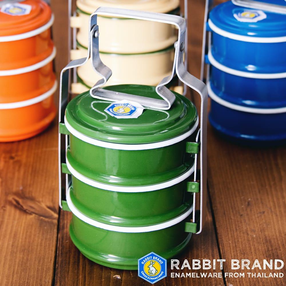 〔3段〕RABBIT BRAND タイのレトロホーローお弁当箱〔約20cm×約10.5cm〕の写真