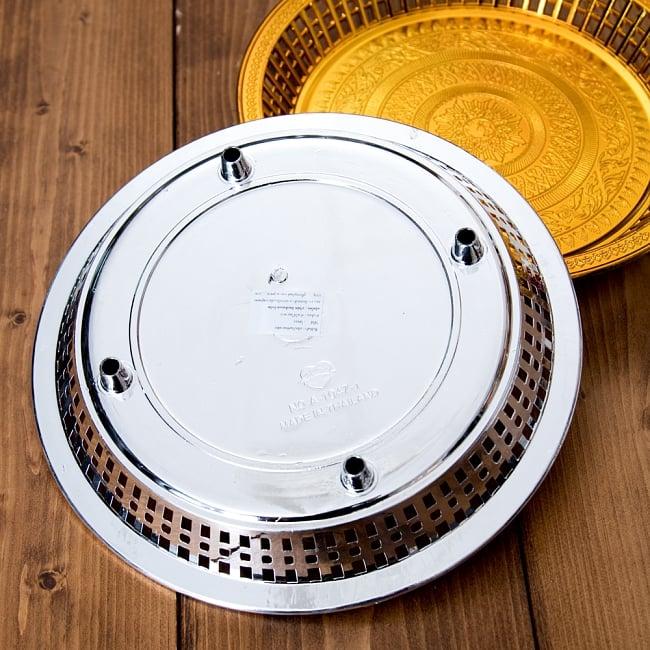 タイのお供え入れ 飾り皿 ゴールドとシルバー〔約23.5cm〕 7 - 裏面です
