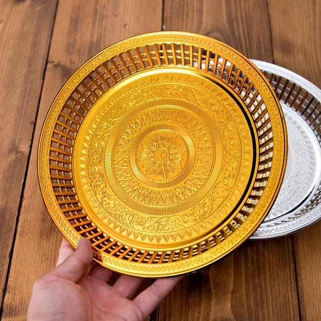 タイのお供え入れ 飾り皿 ゴールドとシルバー〔約23.5cm〕 8 - このくらいのサイズ感になります