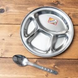 小さい分割カレー丸皿 【21.5cm】