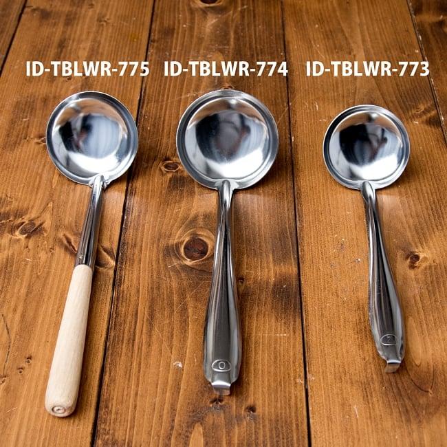 フック付きタイのお玉 約40ml 調味料をすくうのに便利 8 - 同ジャンル品との比較です
