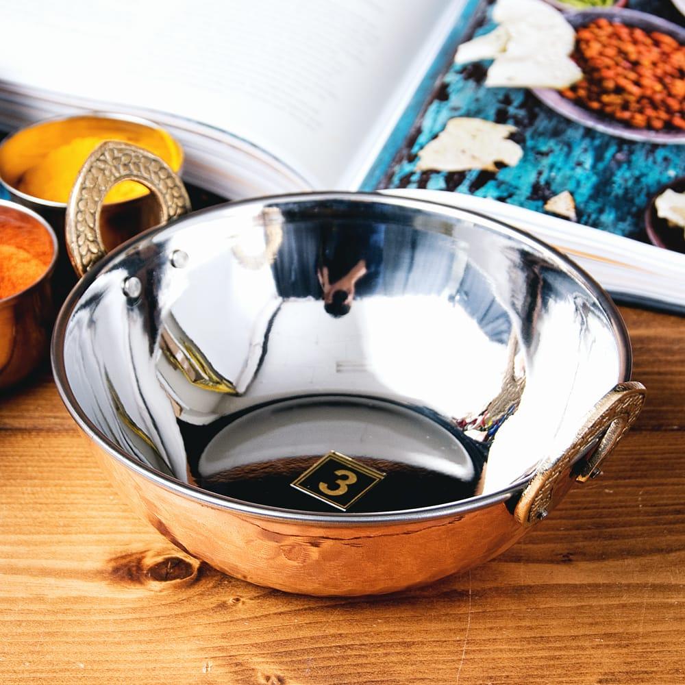 槌目仕上げ 銅装飾のカダイ [装飾持ち手付](直径:約17.5cm)の写真