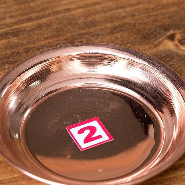 【祭壇用】銅製カトリ(小皿) 【直径:約6.7cm】 2 - 横からみてみるとこのような形状をしています。