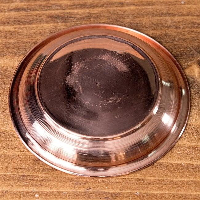 【祭壇用】銅製カトリ(小皿) 【直径:約6.7cm】 3 - 裏面の様子です。