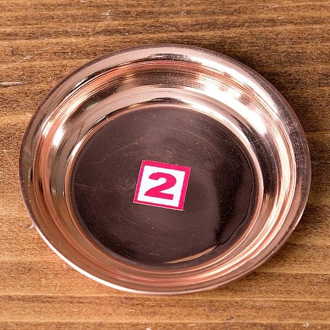 【祭壇用】銅製カトリ(小皿) 【直径:約6.7cm】の写真
