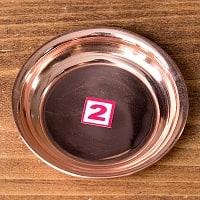 【祭壇用】銅製カトリ(小皿) 【直径:約6.7cm】