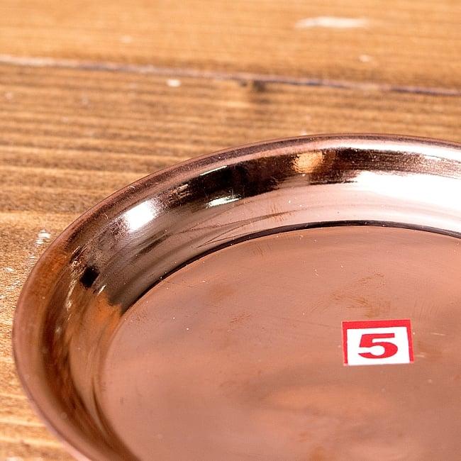 【祭壇用】銅製カトリ(小皿) 【直径:約10.5cm】 2 - 横からみてみるとこのような形状をしています。