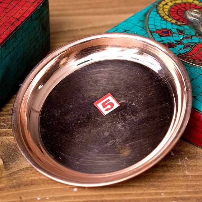【祭壇用】銅製カトリ(小皿) 【直径:約10.5cm】 4 - 別の角度からの写真です
