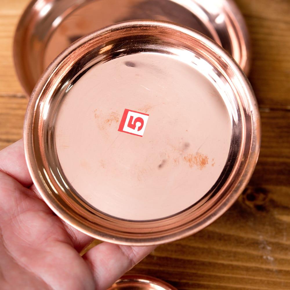 【祭壇用】銅製カトリ(小皿) 【直径:約10.5cm】 5 - このくらいのサイズ感になります