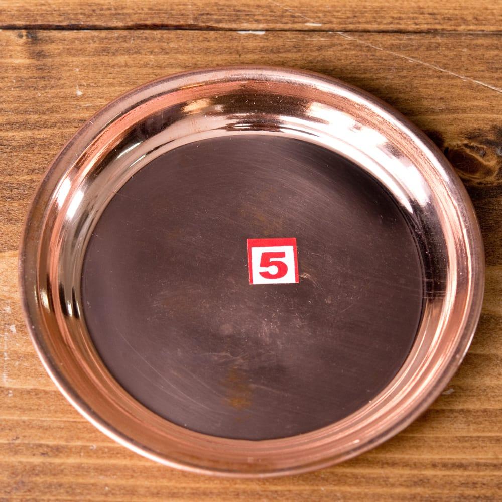【祭壇用】銅製カトリ(小皿) 【直径:約10.5cm】の写真
