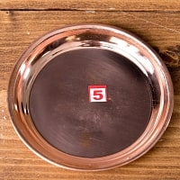 【祭壇用】銅製カトリ(小皿) 【直径:約10.5cm】