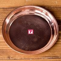 【祭壇用】銅製カトリ(小皿) 【直径:約12cm】