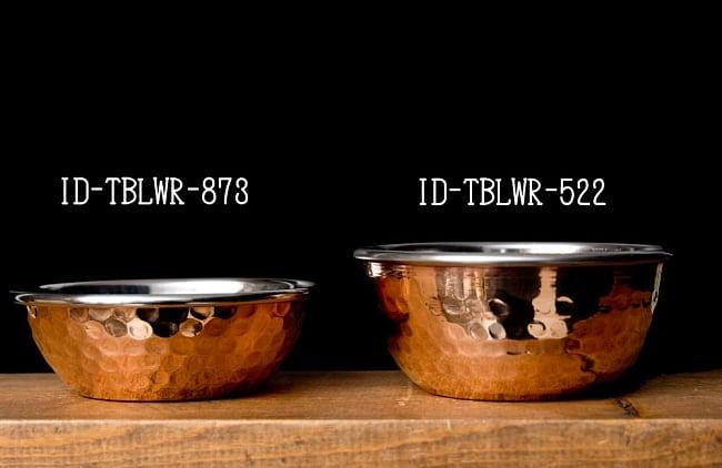 インドの銅装飾 フィンガーボウル・高級カトリ【高さ:3.5cm×直径:11.5cm】 5 - 同じ直径の同ジャンル品とのサイズ比較です。こちらは左側の商品になります。