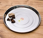 カレー大皿 [27cm]-重ね収納ができるタイプ
