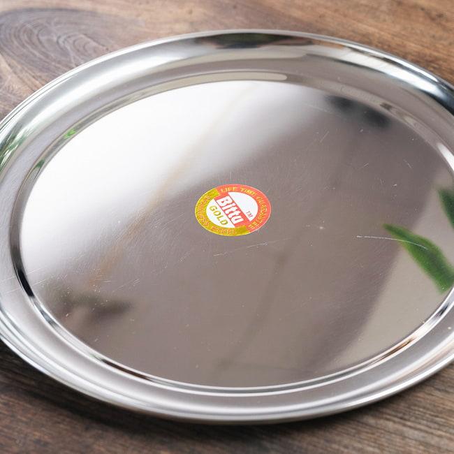 カレー大皿 [約27.5cm]-重ね収納ができるタイプの写真3 - インドではカレー小皿(カトリ)を色々並べて用います。