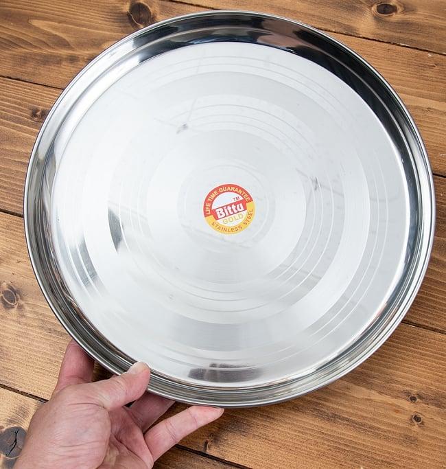 カレー大皿 [29.5cm]-重ね収納ができるタイプ 5 - 裏面の様子です。