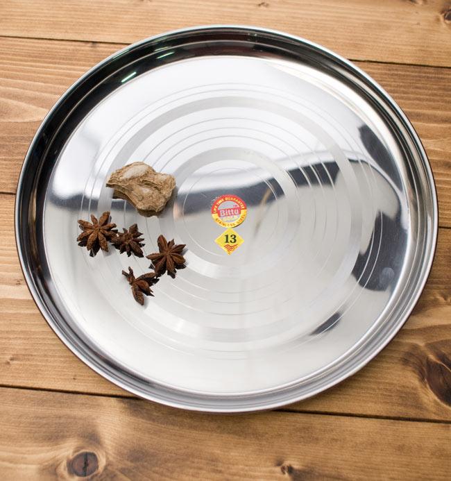 カレー大皿 [約32.5cm]-重ね収納ができるタイプの写真